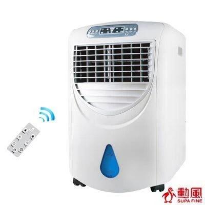 勳風 冰風暴負離子移動式水冷氣(HF-668RC) - 露天拍賣