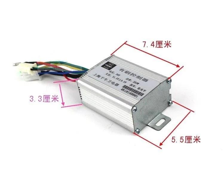 電動車控制器36V-250W電動車有刷控制器電瓶車有刷控制器 - 露天拍賣