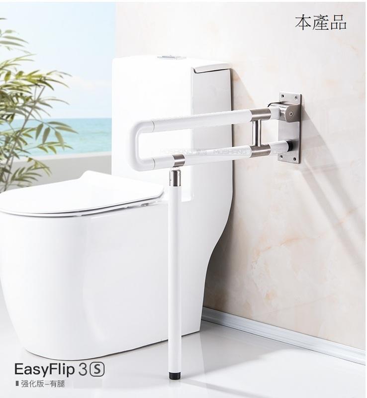 可折疊馬桶扶手浴室安全無障礙廁所浴室防滑欄桿U型扶手 (強化版-75cm) | 露天拍賣