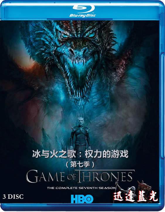 迅達藍光電視劇-T697冰與火之歌:權力的遊戲第七季/權力的遊戲 第七季 (2017)(3BD) - 露天拍賣