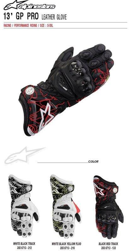 2015 A星 Alpinestars GP PRO 印花賽車手套摩托車頂級真皮 - 露天拍賣
