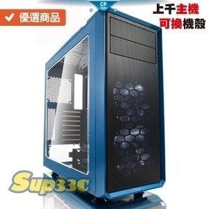 i5 8500 6核 臺達 500W 銅牌 9A1 水冷 系統 3D繪圖 室內設計影音剪輯 筆電 電腦 螢幕 電競主機 - 露天拍賣