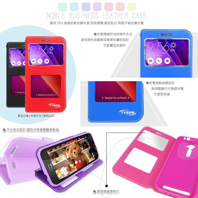 MIUI Xiaomi 紅米 Note2/紅米 Note3/紅米 Note3 (特製版) 尊系列 雙視窗/保護套/手機套 - 露天拍賣