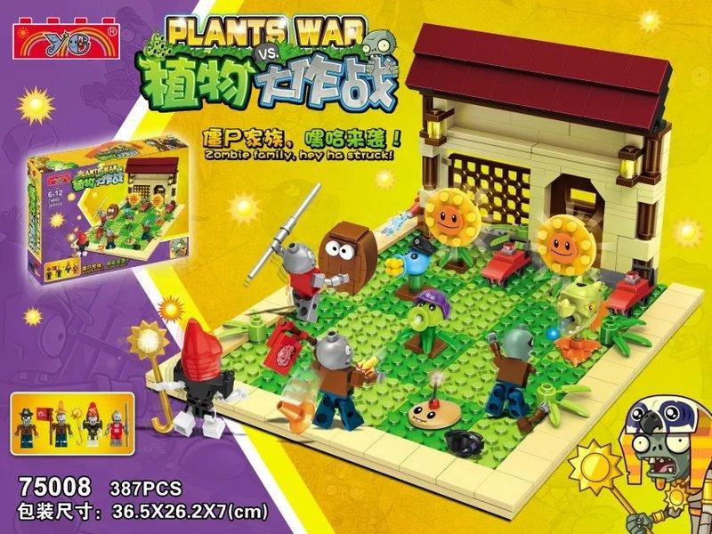 現貨 高積木 YG75008 植物打殭屍 向日葵 植物大戰殭屍 益智拼裝 療育辦公 交換禮物 非樂高LEGO相容 玩具 - 露天拍賣