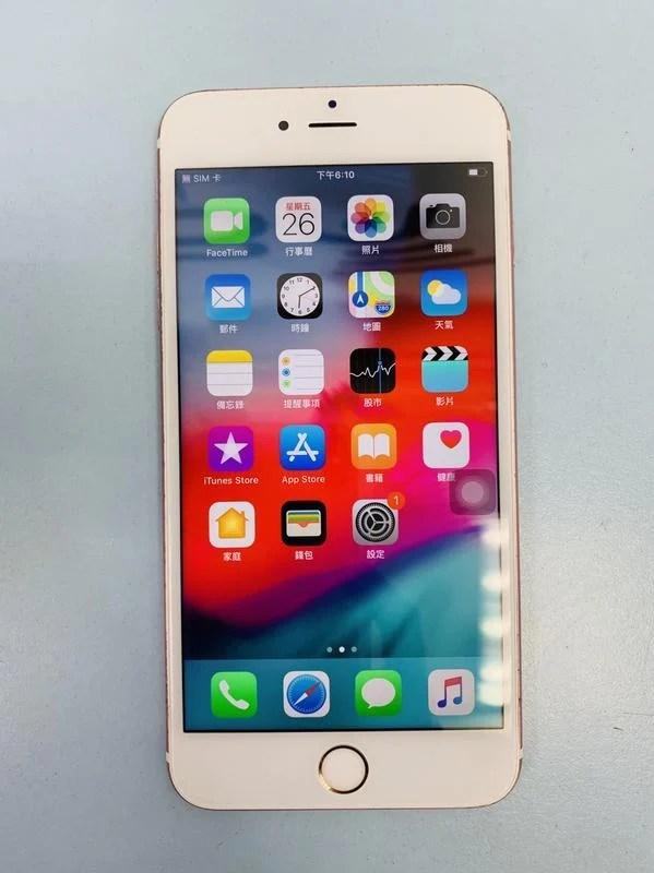 iPhone 6s plus 64G 5.5吋 玫瑰金 #二手機#漢口店 88616 - 露天拍賣