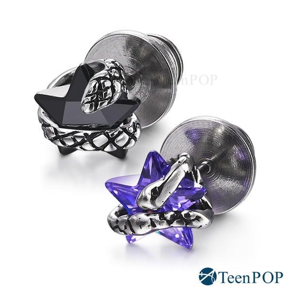 鋼耳環 ATeenPOP 黑暗之星 栓扣式 蛇星星 兩面皆可戴 抗過敏鋼耳針*單邊單個價格*AG586 - 露天拍賣
