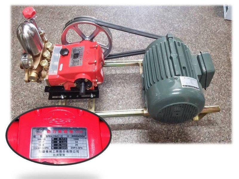 【農機倉庫】2HP 馬達噴霧機 噴霧機 施肥機 噴農藥 - 露天拍賣