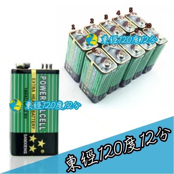 全新 9V電池 9號電池 方型電池 方塊電池 6F22 三用電表 擴音器 - 露天拍賣