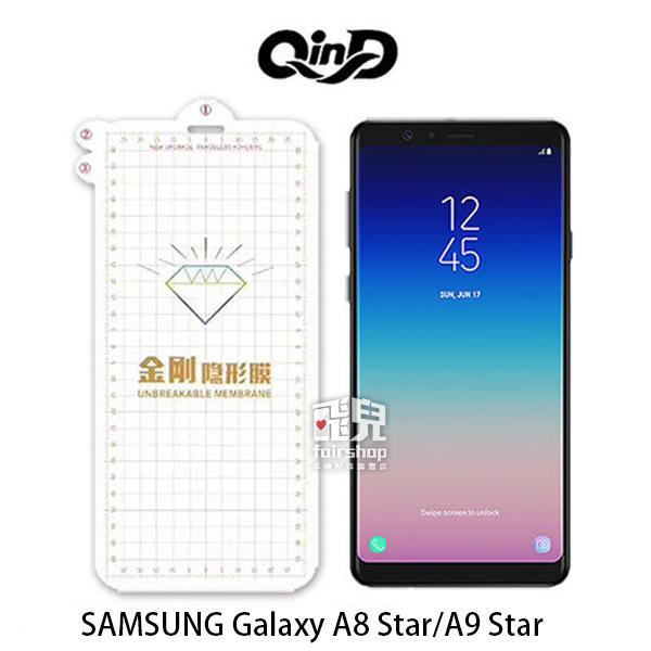 【飛兒】QinD SAMSUNG Galaxy A8 Star/A9 Star 金剛隱形膜 TPU保護貼 (K) - 露天拍賣