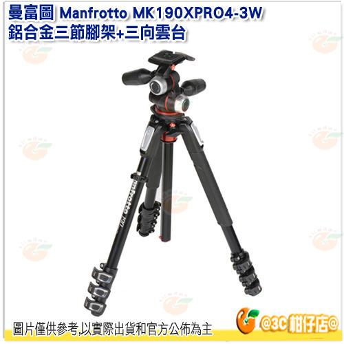 曼富圖 Manfrotto MK190XPRO4-3W 鋁合金三節腳架 + 三向雲臺 套組 公司貨 4節腳架 - 露天拍賣