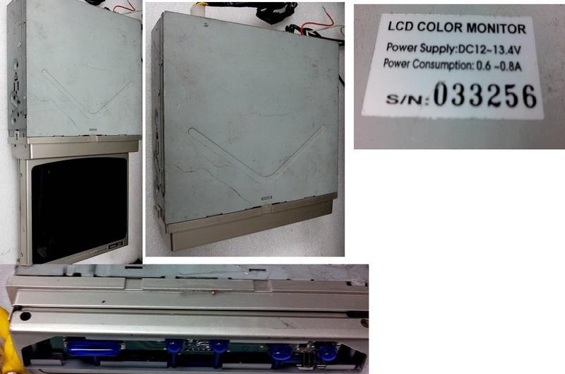 二手車用螢幕1DIN 6.8吋 LCD TFT(初步測試可以使用) - 露天拍賣