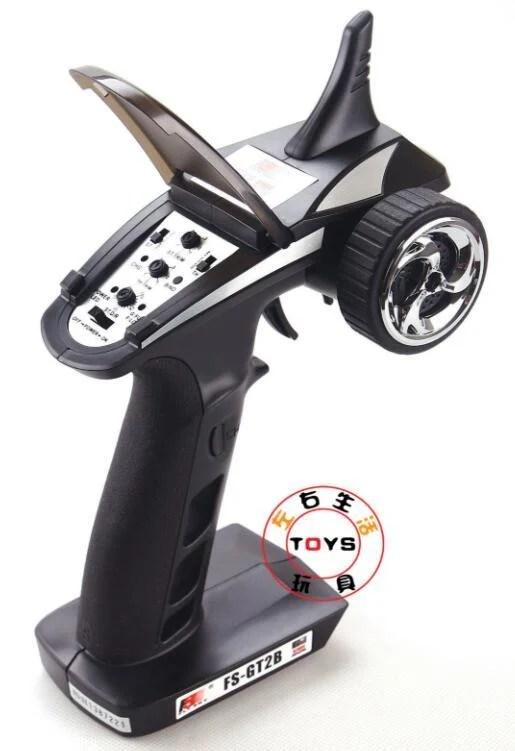 富斯遙控器GT2B FS-GT2B遙控器 三通遙控 2.4g 配鋰電 - 露天拍賣