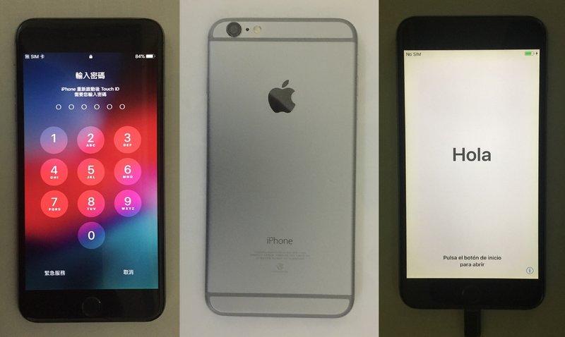 Apple iPhone6+ 16G. iPhone 6 Plus 16G 二手 中古 - 露天拍賣