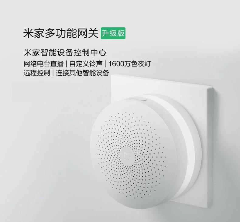 小米米家多功能網關 升級版 現貨48小時到貨 米家智慧配件控制中心 - 露天拍賣