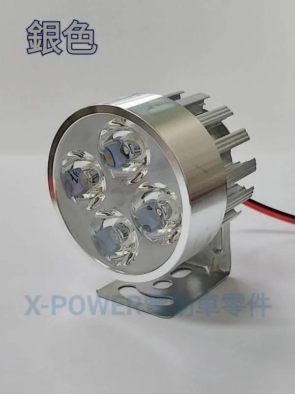 電動車燈超亮led大燈摩托車LED大燈射燈12v~80V改裝外置流氓燈。款式:黑,銀,金【缺貨中】 - 露天拍賣