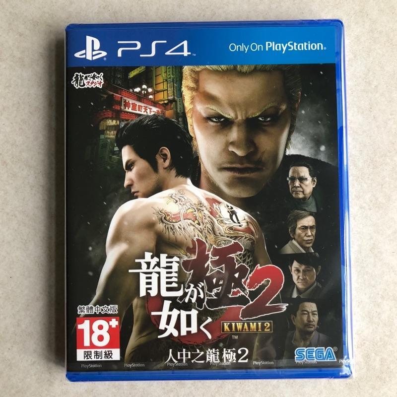 【宏觀電玩】現貨全新未拆 PS4 人中之龍 極2 極 2 繁體中文版 - 露天拍賣