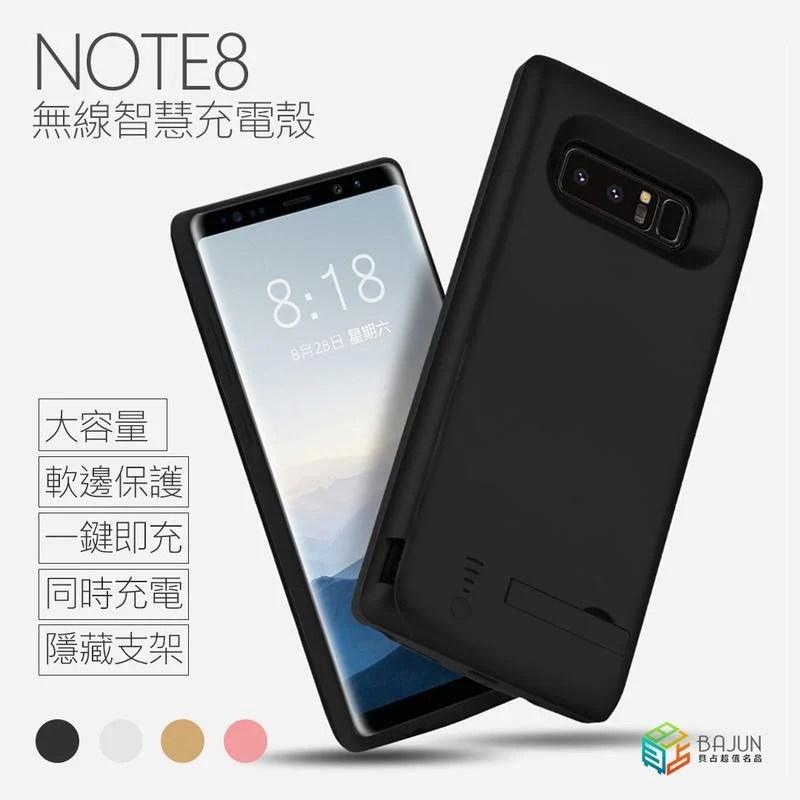 【貝占】三星 S10 Note9 Note8 S9 S9+ plus 充電手機殼 背夾 支架手機殼 皮套 充電殼 - 露天拍賣