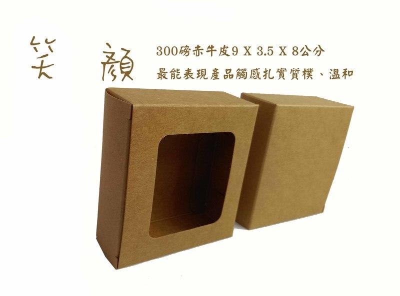 BI -1019-10號 開方窗 牛皮紙盒 包裝盒 包裝紙盒 牛皮盒 牛皮紙包裝 ...