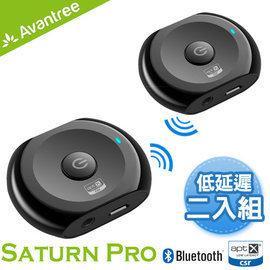 [My Ear] Avantree Saturn Pro低延遲無線藍芽音樂接收發射器二入組 電視/耳機/喇叭變成無線 - 露天拍賣