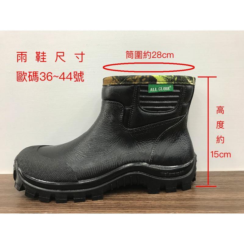 【裝備部落】專球牌330 短筒登山雨鞋 短筒防水鞋 短筒雨鞋 溪頭雨鞋(防水工作鞋) - 露天拍賣
