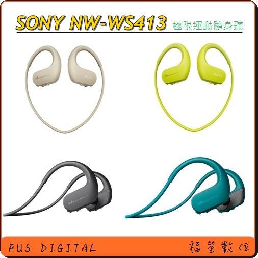 【福笙】SONY NW-WS413 Walkman 4GB 防水數位隨身聽(臺灣公司貨) #a1 - 露天拍賣
