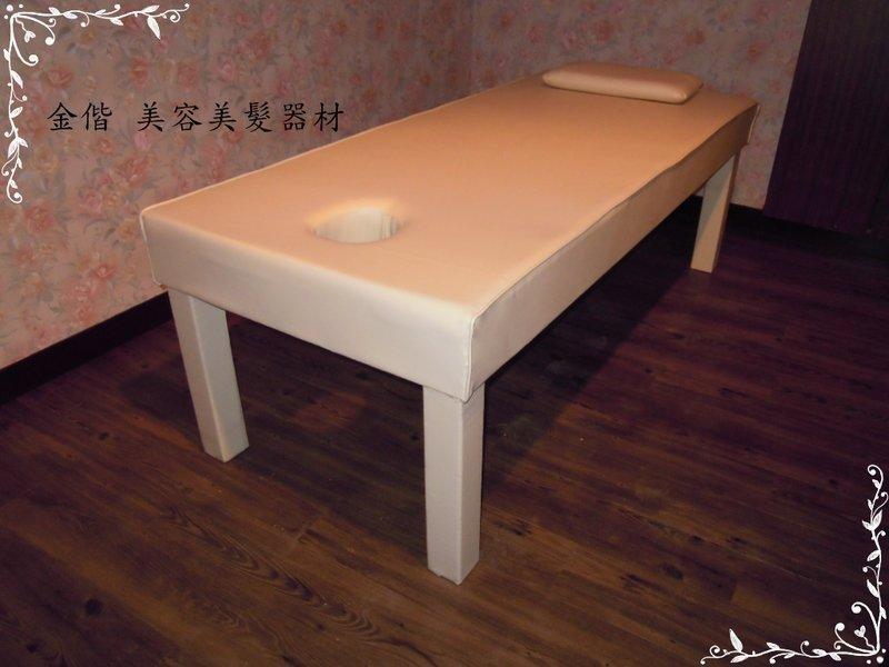 A-7635-指壓床 /推拿床/中醫床/整椎床/可另訂作加大特製尺寸.臺中工廠生產~ - 露天拍賣