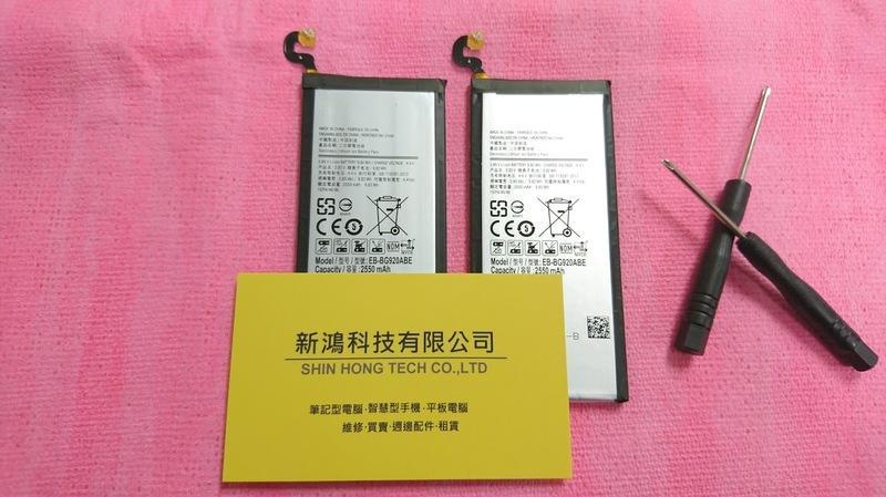 ☆三星 Samsung S6 S6 Edge Plus S7 S7 Edge 電池膨脹 掉電快 充不滿 蓄電力差更換電池 - 露天拍賣