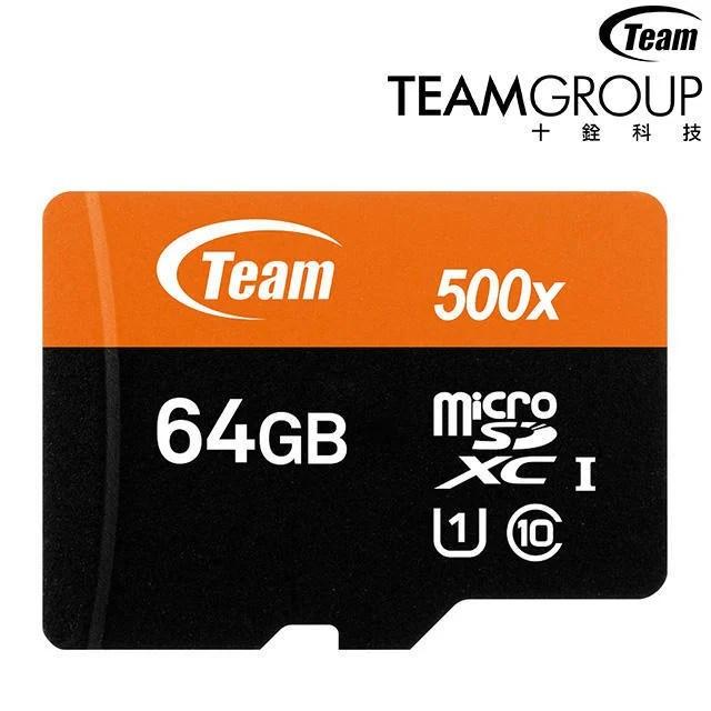 《SUNLINK》Team 十銓 64G 64GB 80MB/s 500X microSD TF C10 記憶卡 - 露天拍賣