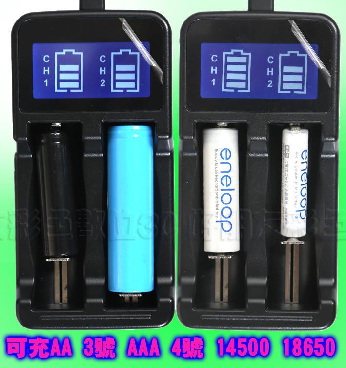 好朋友 液晶3號4號鎳氫 鋰電池18650 14500 18500 16345多用電池USB充電器 - 露天拍賣