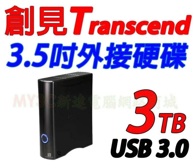 創見 行動硬碟 SJ35T3 3T 外接硬碟 3TB 外接式硬碟 隨身硬碟 另有 WD 威剛 Seagate 2T 4T | 露天拍賣