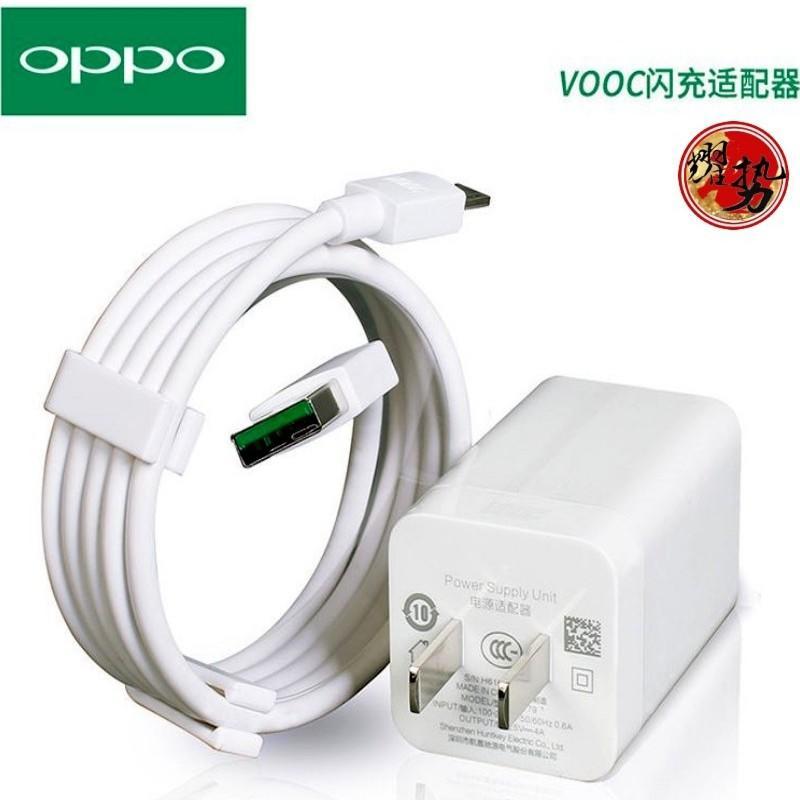 OPPO 充電組 原廠品質 AK779 閃充頭 數據線 充電線 閃充線 保固一年 免費換新 - 露天拍賣