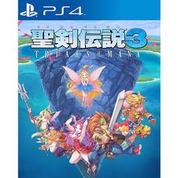 預購中 PS4 聖劍傳說 3 TRIALS of MANA 中文版 預計4/24發售 【OK電玩】 - 露天拍賣