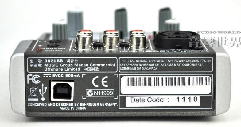 音響世界二館:BEHRINGER X302USB超精巧3軌USB混音器-補貨中 | 露天拍賣