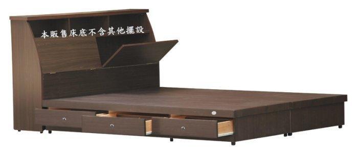 【旭宇家居】~6尺雙人加大6分板多功能耐磨木心板3抽全封床底/床架 - 露天拍賣