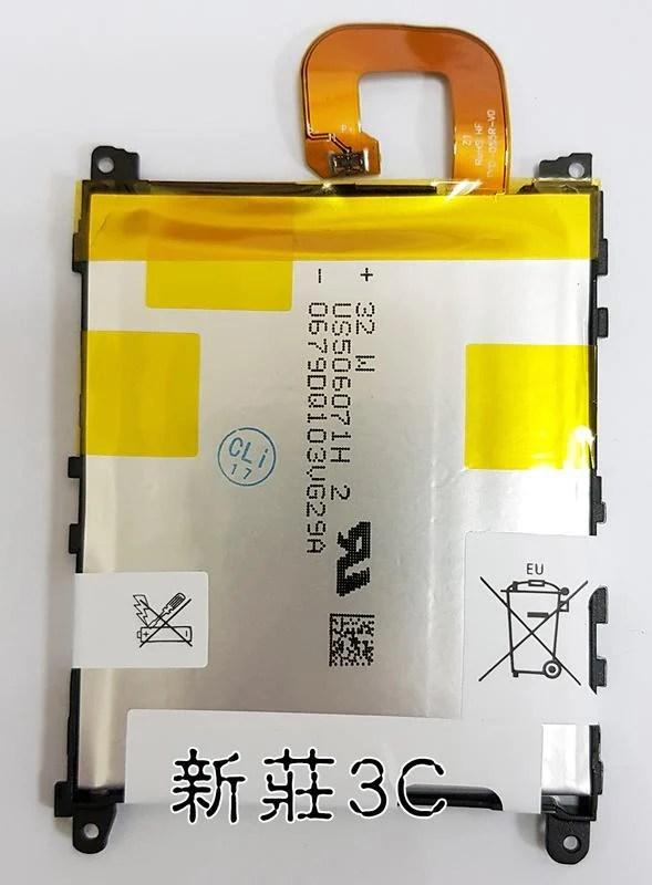 【新莊3C】全新 電池 SONY Z1 L39H C6902 C6903 LIS1525ERPC | 露天拍賣