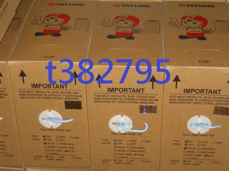 大同CAT.5E水藍色純銅網路線~整箱每米均價4元起(優惠價請先洽詢)另有其他顏色 - 露天拍賣
