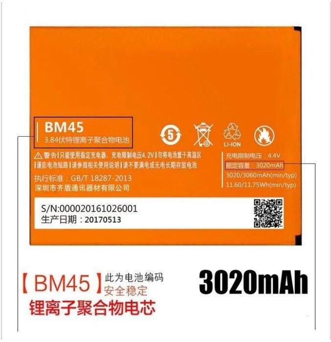 紅米note2 BM45電池 小米代工廠 飛毛腿光電代工 更優官方版本 有問題直接更換 2017版本 - 露天拍賣