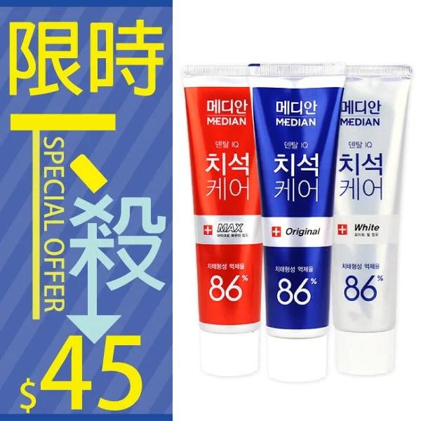 韓國 新款 MEDIAN 86% 強效去牙垢牙膏【櫻桃飾品】【21738】 - 露天拍賣