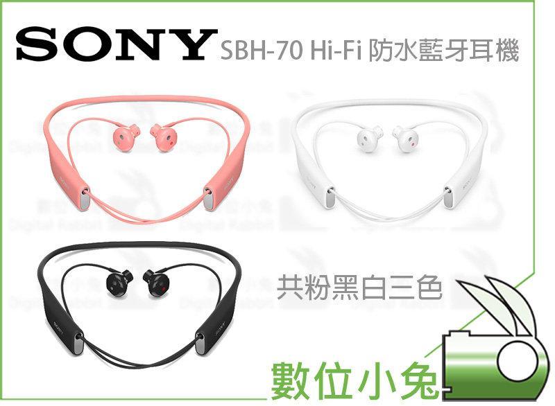 免睡攝影【SONY SBH-70 Hi-Fi 防水藍牙耳機 黑】IP57 後掛式 頸掛式 無線 立體聲 NFC - 露天拍賣