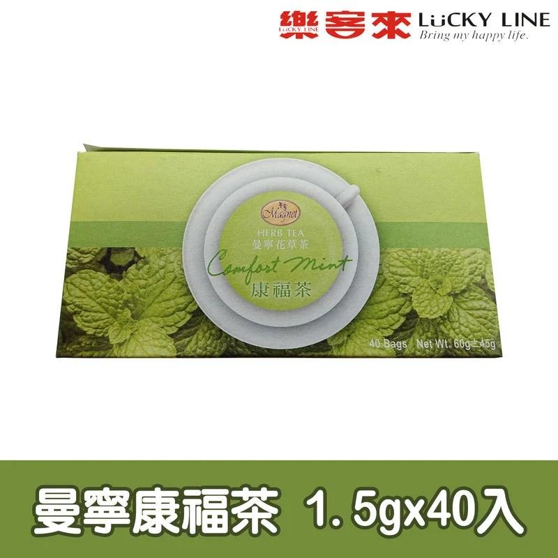 曼寧康福茶 1.5gx40入【免濾茶包】【樂客來】 - 露天拍賣