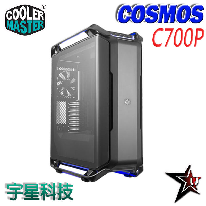CoolerMaster酷媽 COSMOS C700P 黑化版 機殼 宇星科技 - 露天拍賣