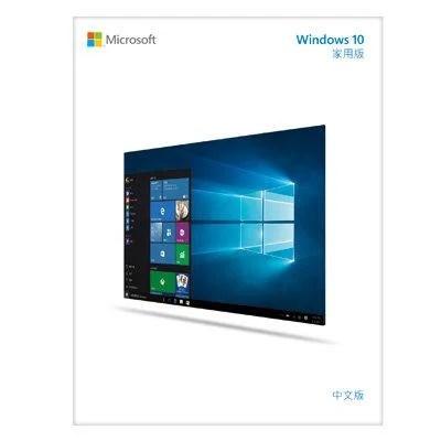 微軟 Windows 10 中文家用隨機版 64 bit /WIN 10 HOME - 露天拍賣