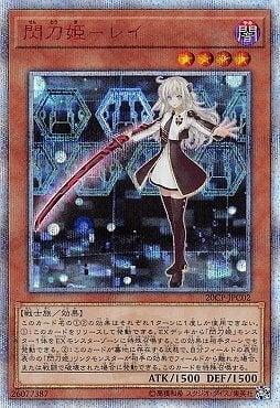 (遊戲王特賣)日紙20CP-JPC02 閃刀姬-零衣 (紅鑽)   露天拍賣