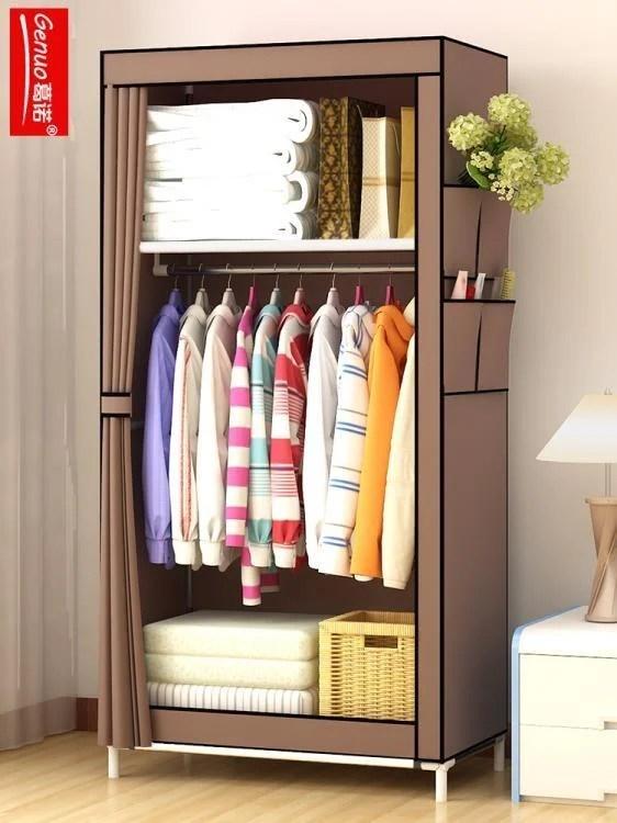 簡易衣櫃兒童成人宿舍臥室布衣櫃簡約現代經濟型省空間組裝小衣櫥 - 露天拍賣