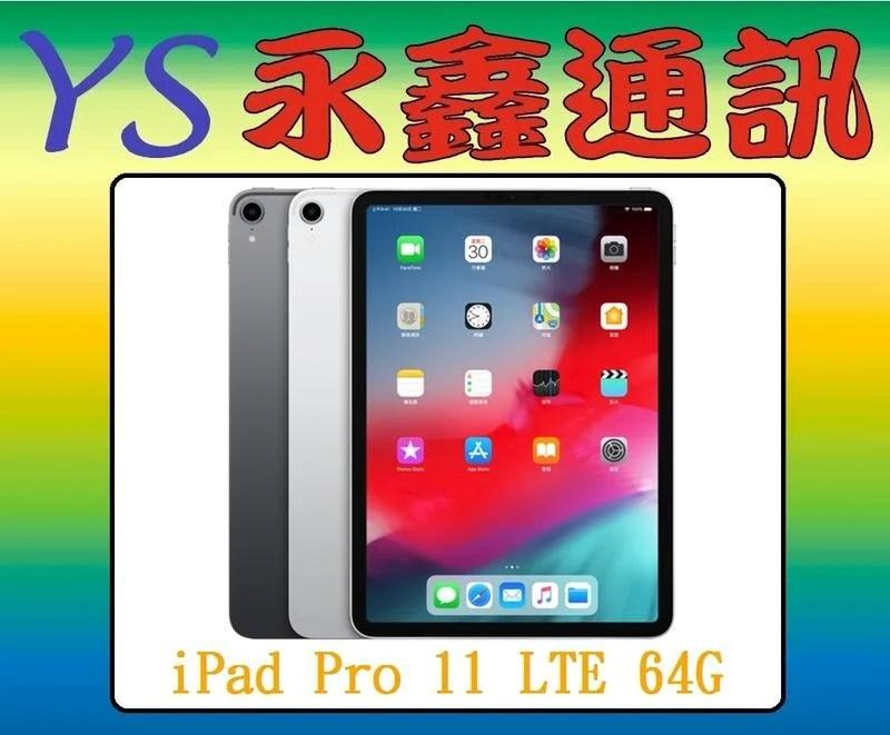 蘋果 Apple iPad Pro 11 LTE 4G 11吋 64G (2018)【可分期 搭門號】 - 露天拍賣