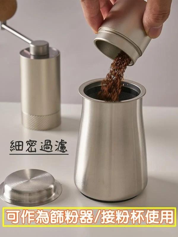 咖啡細粉過濾器 篩粉器【送計量匙】304不鏽鋼 過篩器 接粉器 聞香杯 手沖咖啡過濾器 粗細粉 接粉杯 | 露天拍賣