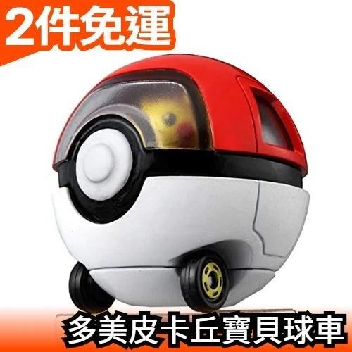 日本 Takara Tomy Tomica 多美車 R10 皮卡丘 寶貝球 可乘坐 神奇寶貝 寶可夢 小汽車【愛購者】 - 露天拍賣