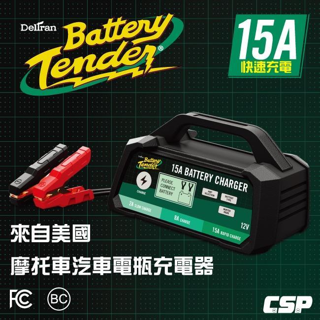 ☼臺中電池達人 美國 BT15000 電瓶充電器12V15A 機車汽車電池壽命延長 | 露天拍賣