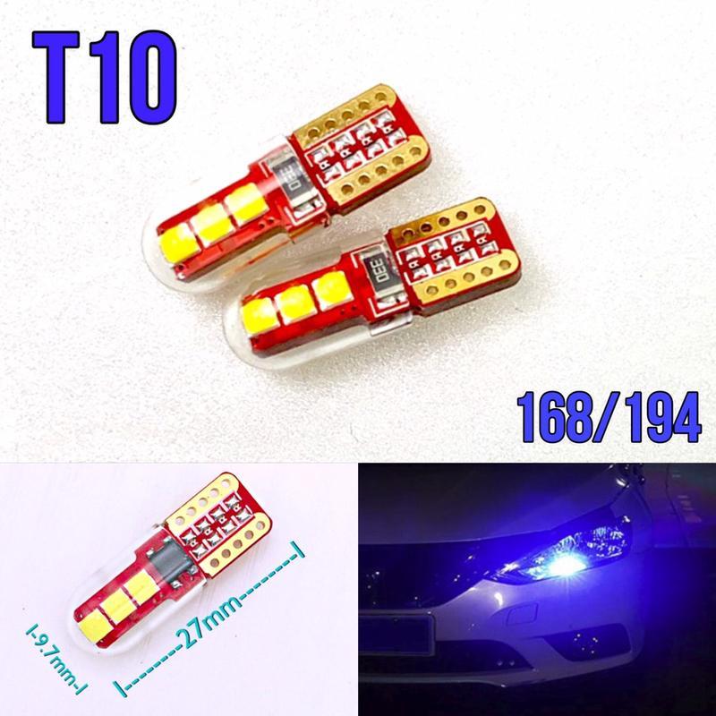2顆 LED T10 168 175 2825 藍光 汽車車燈6SMD 牌照燈 閱讀燈 側轉向燈 高亮解碼 - 露天拍賣