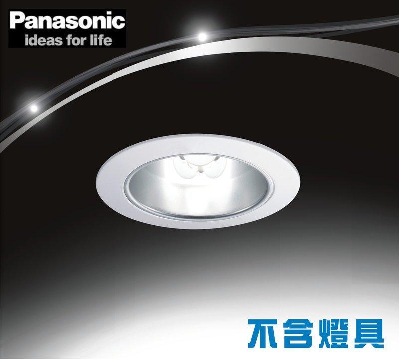 【小企鵝生活館】Panasonic 國際牌燈具 E27型崁燈 筒燈 桶燈 NLP72400 崁入孔15公分 - 露天拍賣
